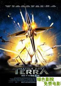 塔拉星球之戰