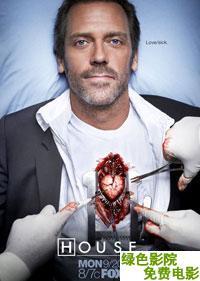 豪斯醫生第七季