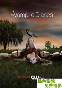 吸血鬼日記第一季