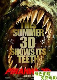 食人魚3D