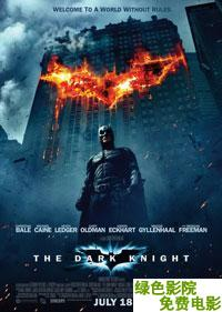 蝙蝠俠前傳2:黑暗騎士