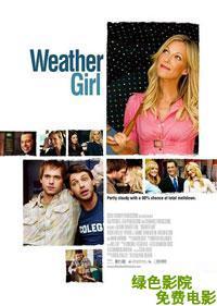 氣象女孩的海報圖片