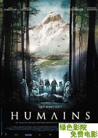 人類2009(恐怖片)