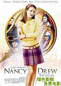 神探南茜2007的海報圖片