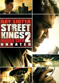 街頭之王2:汽車城