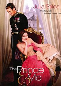 麻雀變王妃