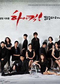 Highkick3:短腿的反擊(日韓電視劇)