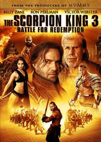 蠍子王3:死者的崛起