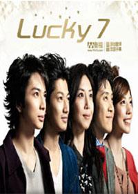 Lucky 7(日韓電視劇)