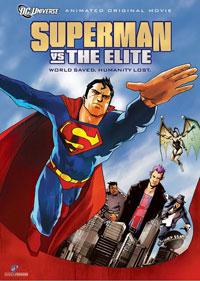 超人大戰極英盟