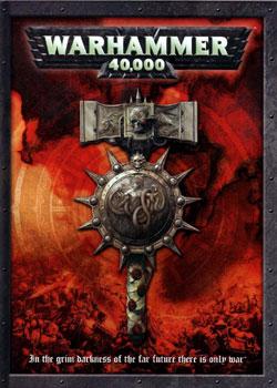 戰錘40000:極限戰士