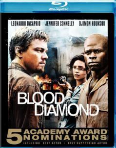 血鑽/血腥鑽石