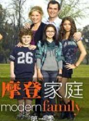摩登家庭第五季(歐美劇)