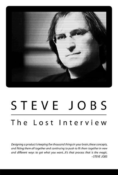 史蒂夫·喬布斯:遺失的訪談