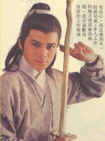 碧血劍粵語[1985]