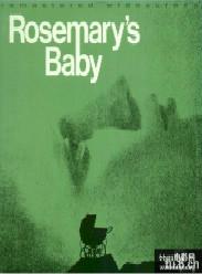 羅絲瑪麗的嬰兒