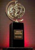 第68屆托尼獎頒獎典禮2014