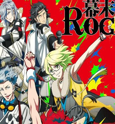 幕末Rock/Bakumau Rock(經典動漫)