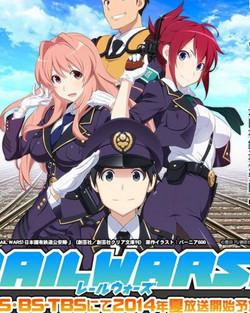 RAIL WARS!日本國有鐵道公