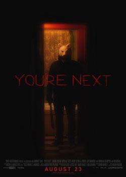 你是下一個/下一個就是你