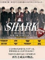 SHARK 第2季(日韓劇)