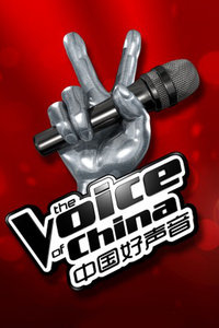 中國好聲音第三季