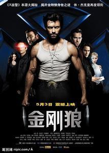 X戰警前傳:金剛狼(動作片)