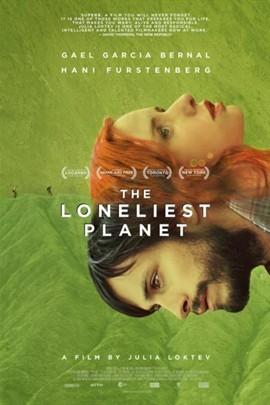 最孤獨的星球
