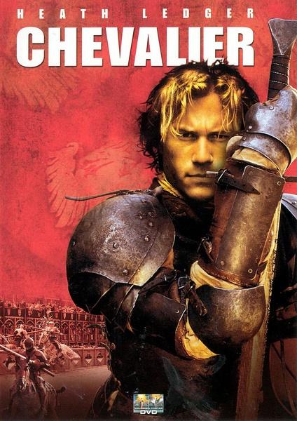聖戰騎士/狂野武士