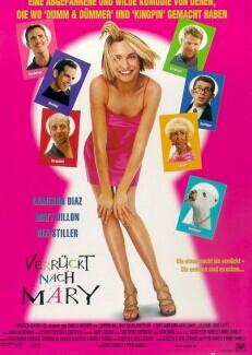 我為瑪麗狂/都是瑪麗惹的禍/哈拉瑪麗