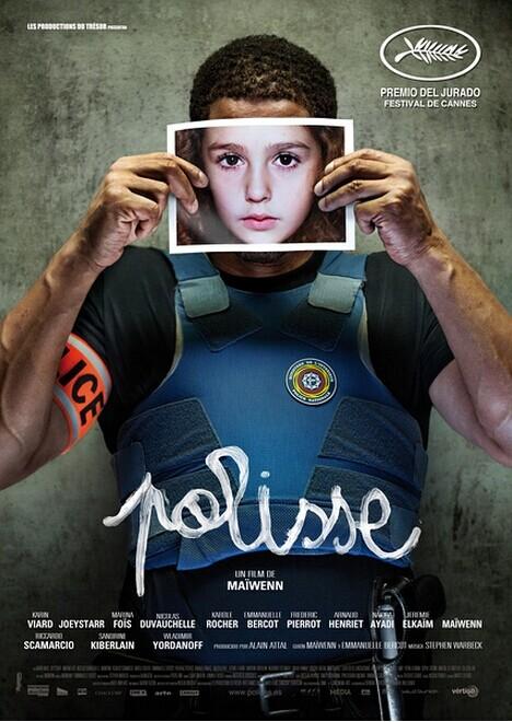 青少年警察
