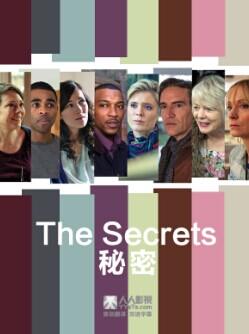 點擊播放《秘密第一季》