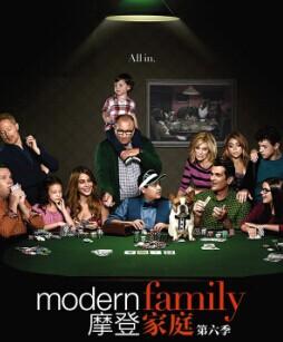 摩登家庭第六季(歐美劇)