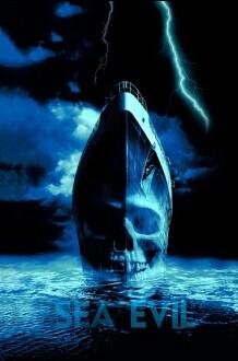 幽靈船/鬼船/嚇破膽