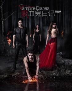 吸血鬼日記第六季