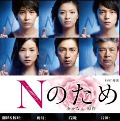 為了N0(日韓劇)