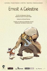 艾特熊和賽娜鼠