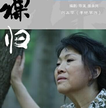 裸歸電影版/裸歸2014