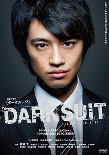 DARK SUIT/深色西服