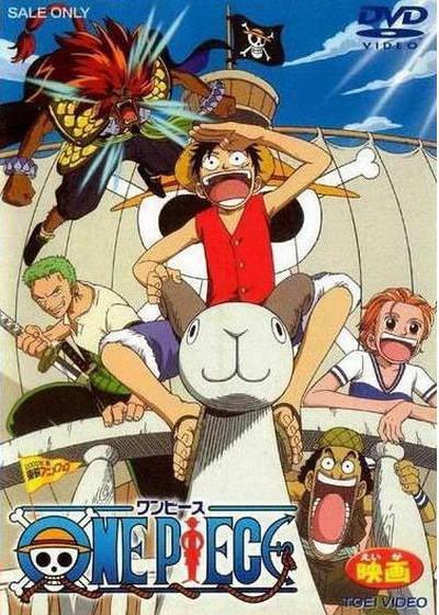 海賊王劇場版1黃金島冒險