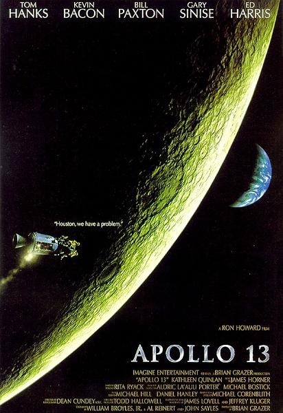 阿波羅13號
