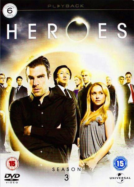 英雄第三季