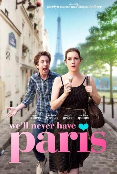追愛在巴黎/我們永遠不會擁有巴黎
