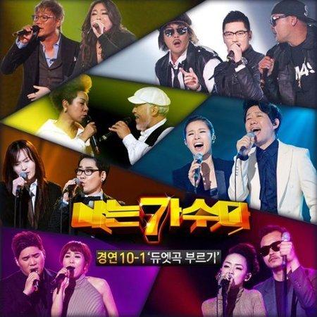 我是歌手第三季[韓國]