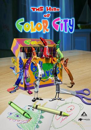 小蠟筆們的彩色世界大冒險