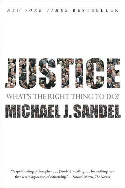 公正:該如何做是好(歐美劇)