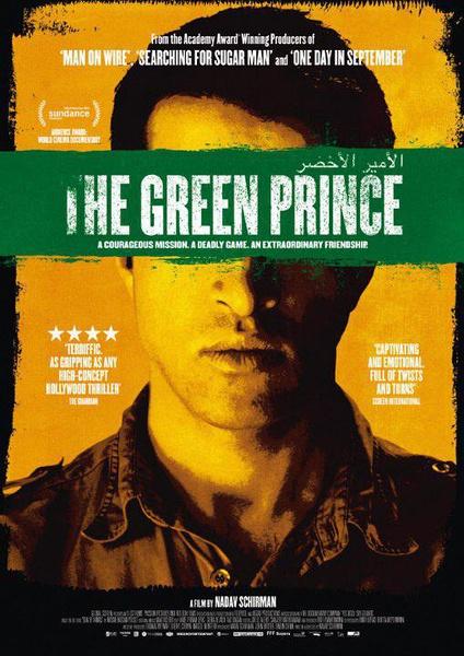 綠色王子/哈馬斯之子