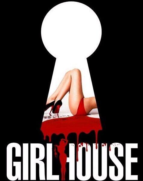女孩的房子