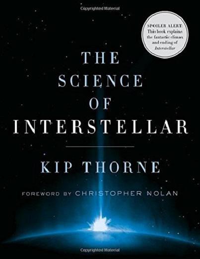 星際穿越中的科學