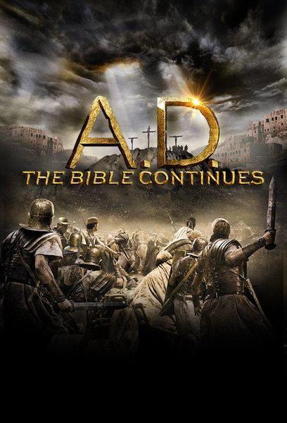 公元:後聖經故事第一季